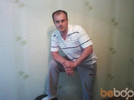 Фото мужчины tryw1974, Чернигов, Украина, 43