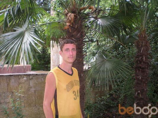Фото мужчины Alex, Кривой Рог, Украина, 26