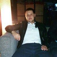 Фото мужчины Александр, Красноярск, Россия, 21