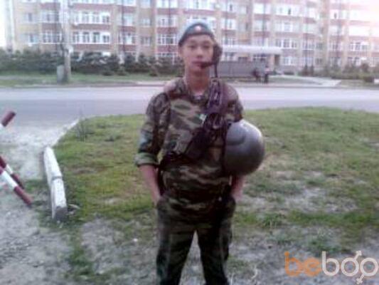 Фото мужчины Ильназ, Уфа, Россия, 27