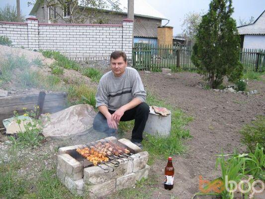 Фото мужчины Эдуард, Днепропетровск, Украина, 39