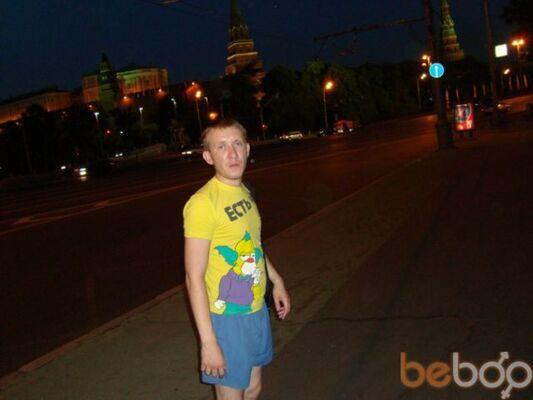 Фото мужчины Ренат, Оренбург, Россия, 37