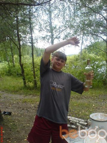 Фото мужчины vital200387, Жлобин, Беларусь, 30