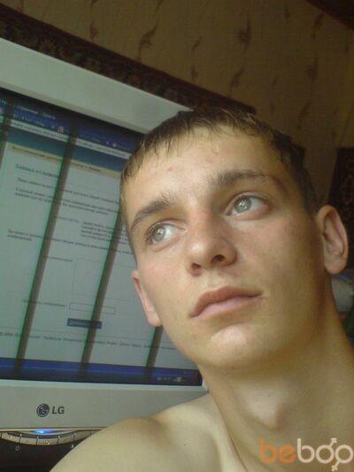 Фото мужчины Djvladi, Минск, Беларусь, 28