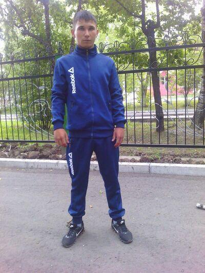 Фото мужчины Максим, Свободный, Россия, 19