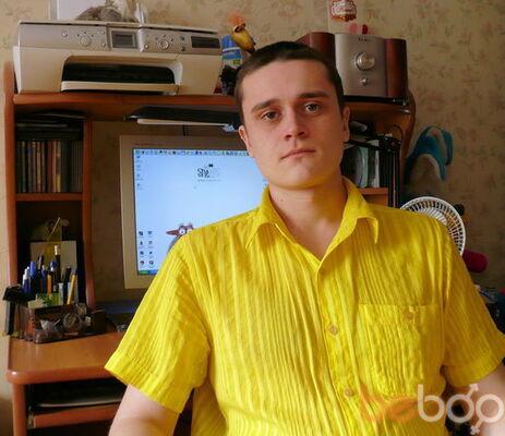 Фото мужчины Baxter, Орск, Россия, 28