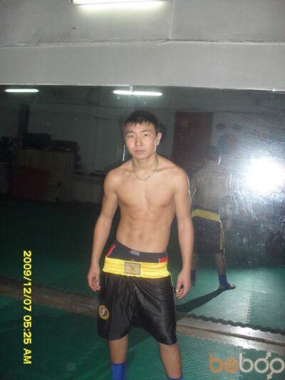 Фото мужчины Метис, Алматы, Казахстан, 25