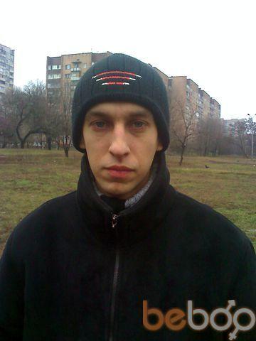 Фото мужчины Professor, Харьков, Украина, 32