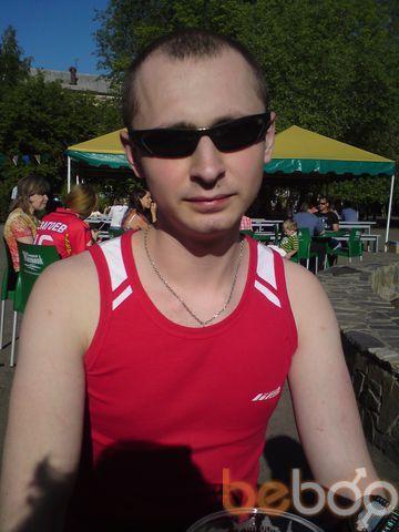 Фото мужчины LoGoS, Курган, Россия, 28