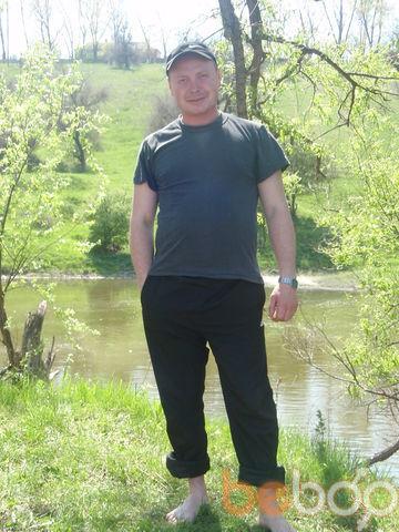 Фото мужчины avram, Александрия, Украина, 39