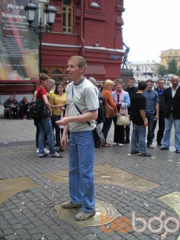 Фото мужчины sstas153, Краматорск, Украина, 43