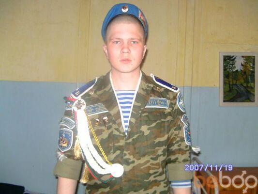 Фото мужчины berkut0151, Минск, Беларусь, 27