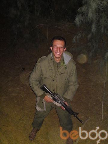 Фото мужчины serojidindin, Ramat Gan, Израиль, 29