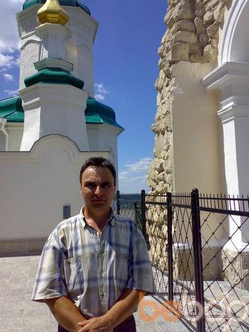 Фото мужчины amadey, Доброполье, Украина, 53