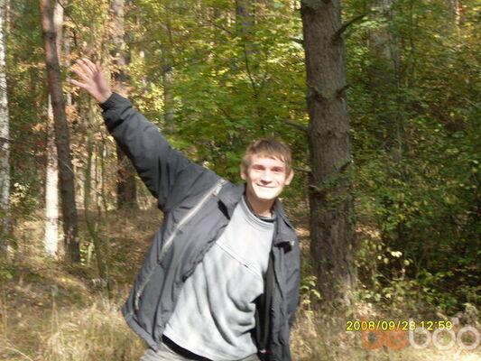 Фото мужчины Володя, Воронеж, Россия, 44
