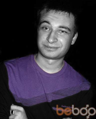Фото мужчины famoust, Харьков, Украина, 26