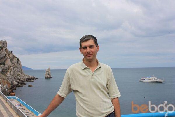 Фото мужчины Viltis, Кишинев, Молдова, 36