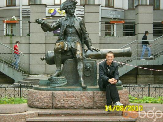 Фото мужчины vitalii, Волгоград, Россия, 41