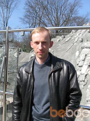 Фото мужчины чубайс, Калининград, Россия, 41