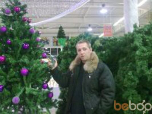 Фото мужчины xochusexa, Киев, Украина, 37