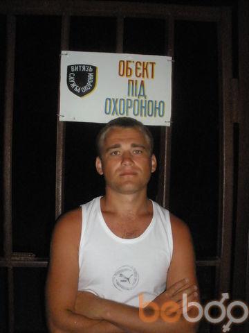 Фото мужчины MAXSIK, Александрия, Украина, 33