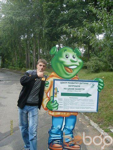 Фото мужчины FLiNT, Киев, Украина, 25