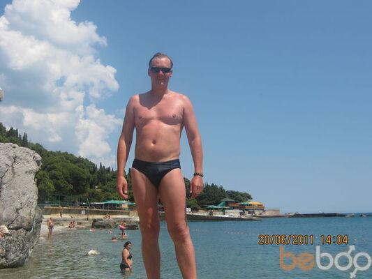 Фото мужчины Nexsons777, Днепропетровск, Украина, 37