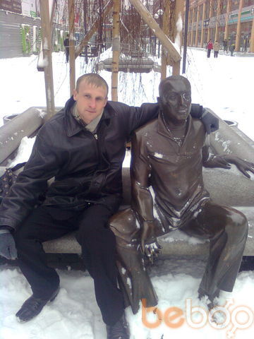 Фото мужчины Kravchuk82, Днепропетровск, Украина, 34