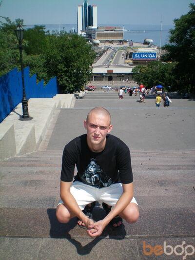 Фото мужчины BoBuK, Тирасполь, Молдова, 27