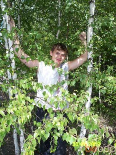 Фото мужчины tulboy, Тула, Россия, 29