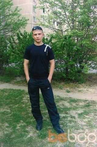 Фото мужчины Witek, Нижний Тагил, Россия, 26