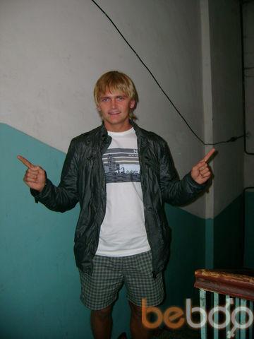 Фото мужчины рай н, Днепропетровск, Украина, 37