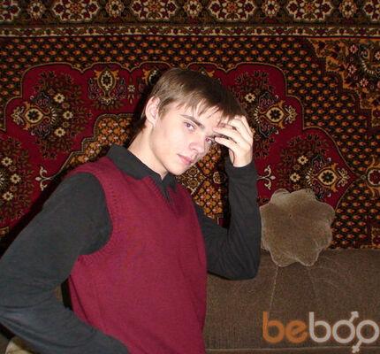 Фото мужчины Drey2012, Самара, Россия, 24