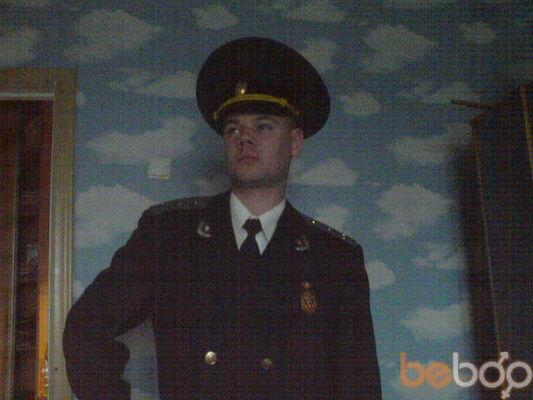 Фото мужчины serj, Запорожье, Украина, 42