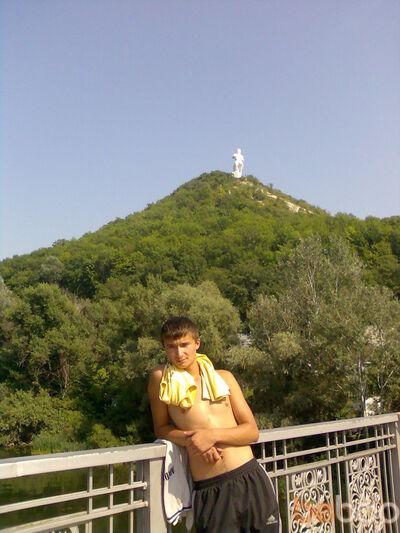 Фото мужчины AbSenT88, Горловка, Украина, 25
