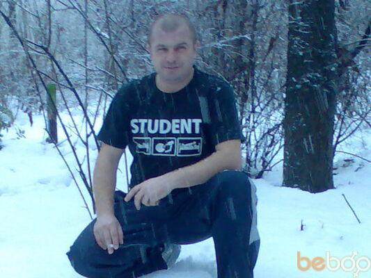 Фото мужчины Vova08, Кишинев, Молдова, 37