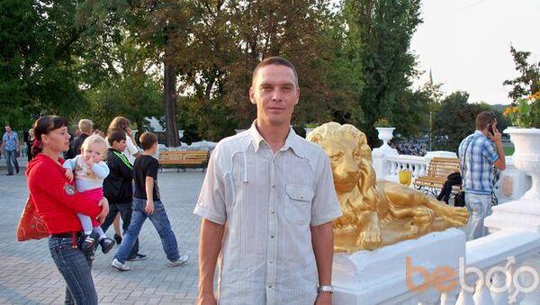 Фото мужчины Максим, Первомайск, Украина, 41