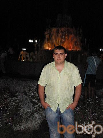 Фото мужчины Igor, Николаев, Украина, 28