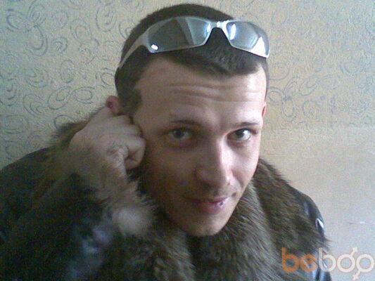 Фото мужчины Serg32, Одесса, Украина, 40