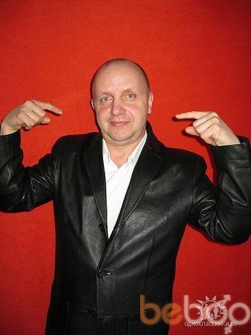 Фото мужчины donya, Харьков, Украина, 54