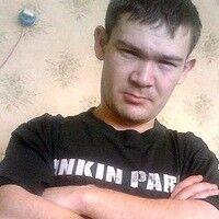 Фото мужчины Rustam, Березники, Россия, 33