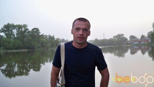 Фото мужчины aleksey312, Казань, Россия, 36