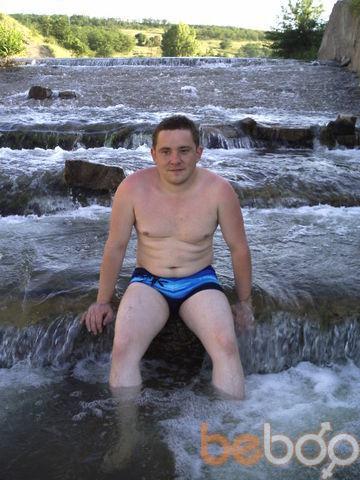 Фото мужчины odinokii, Луганск, Украина, 32