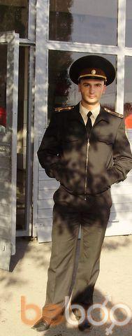 Фото мужчины makik, Харьков, Украина, 29