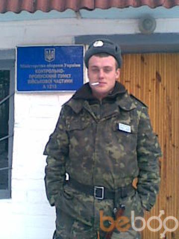 Фото мужчины KPP120, Первомайский, Украина, 30