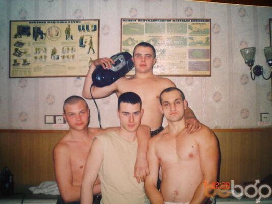 Фото мужчины olegduch2010, Тверь, Россия, 35