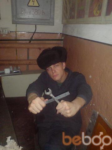 Фото мужчины ALUCARD, Луганск, Украина, 26