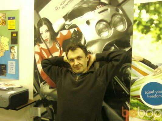 Фото мужчины Graf888, Днепропетровск, Украина, 37