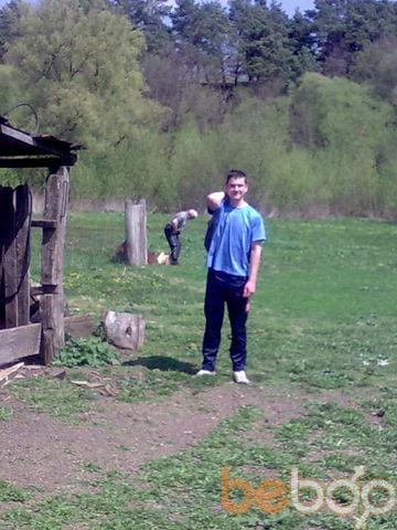 Фото мужчины Yarikd52, Львов, Украина, 28