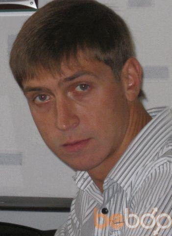 Фото мужчины Ник NN, Нижний Новгород, Россия, 38